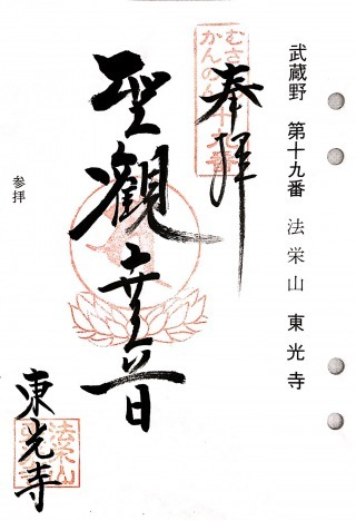 s_武蔵野19