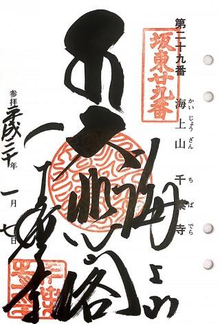 s_関東47