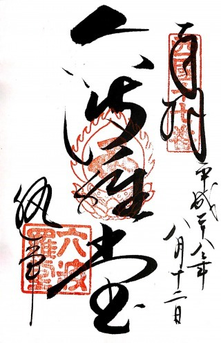 s_洛陽15