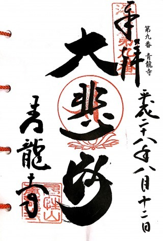 s_洛陽9