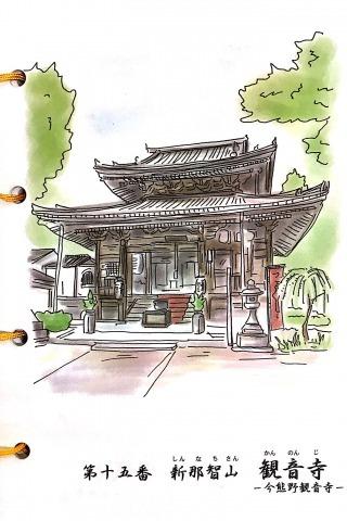 s_水彩画