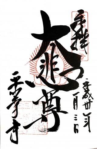 s_洛陽27