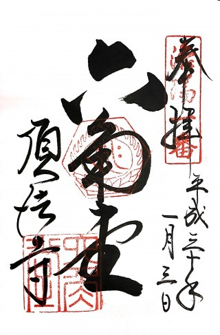 s_洛陽1