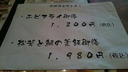 あじさい (3)