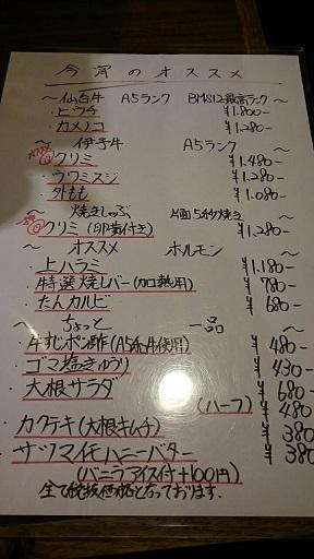 201801やみいち (3)