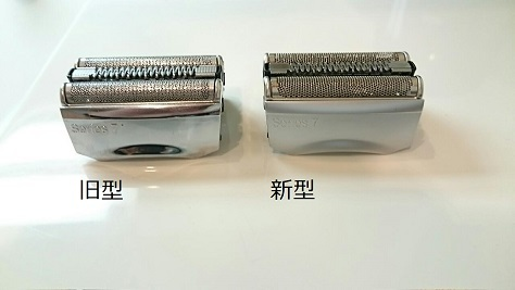201801ブラウン替刃 (2)