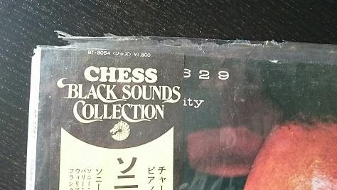 20181レコードシート新品 (4)