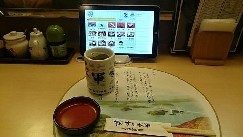 201801すし水軍 (3)