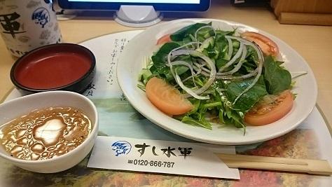 201801すし水軍 (4)