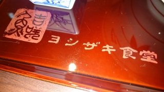 鎌倉_12