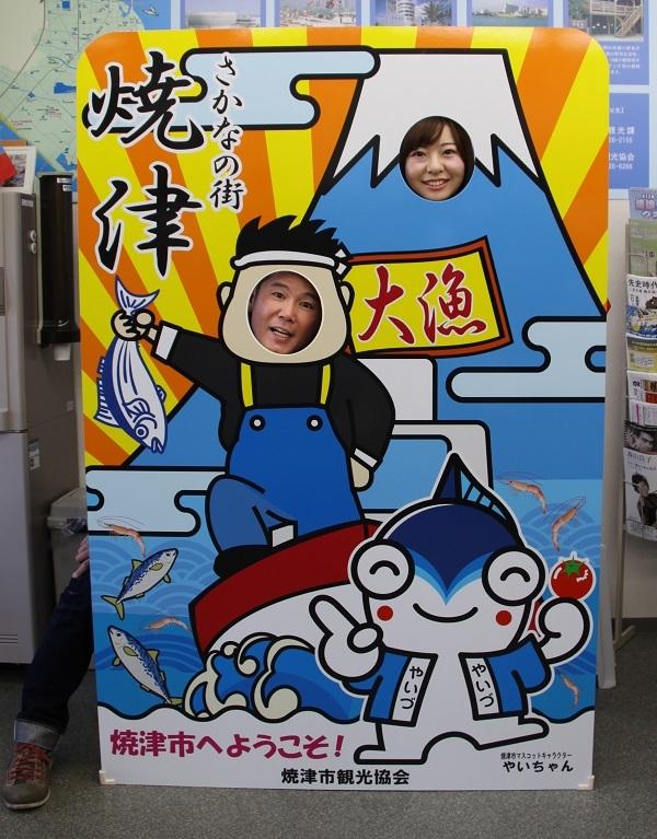 かわちゃんTV7427 ミニ