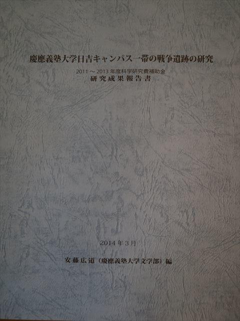 DSC02879_R_2018022221172811b.jpg