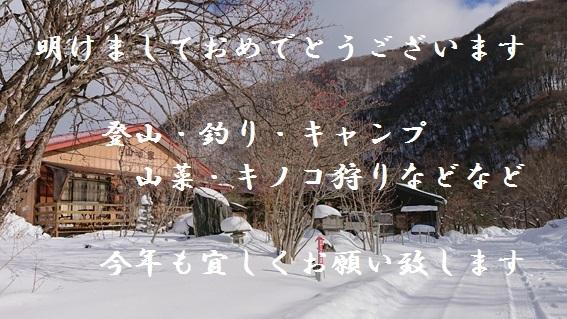 syougatu.jpg