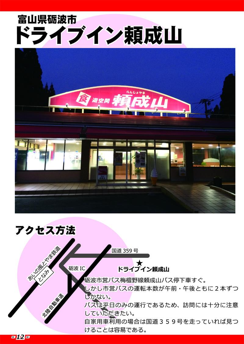 mihon_2.jpg