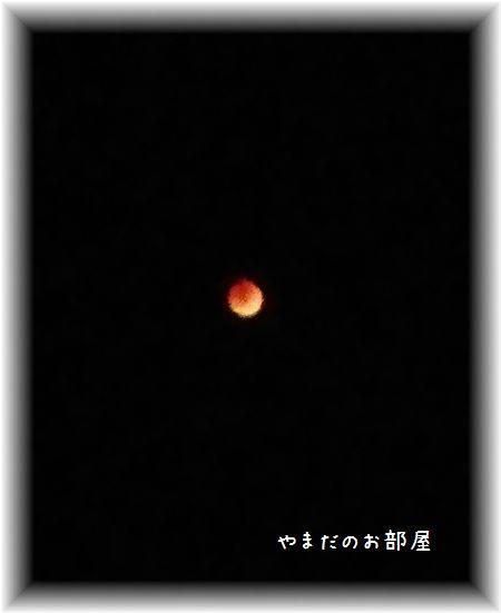 2018.1.31の皆既月食②