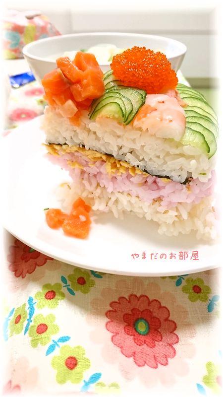 ちらし寿司ケーキ②