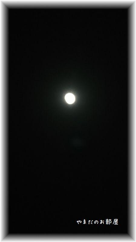 2018.1.31の皆既月食①