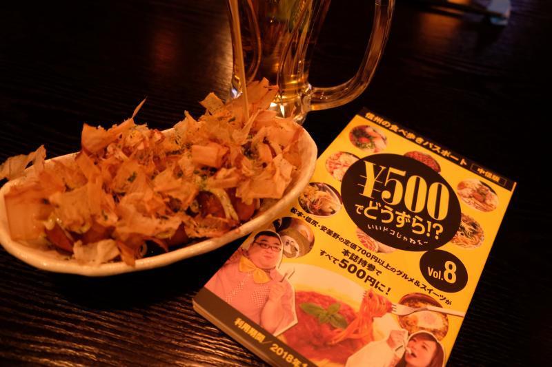 2018012201麺SoulTimes