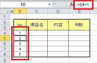 ROW関数の書式01