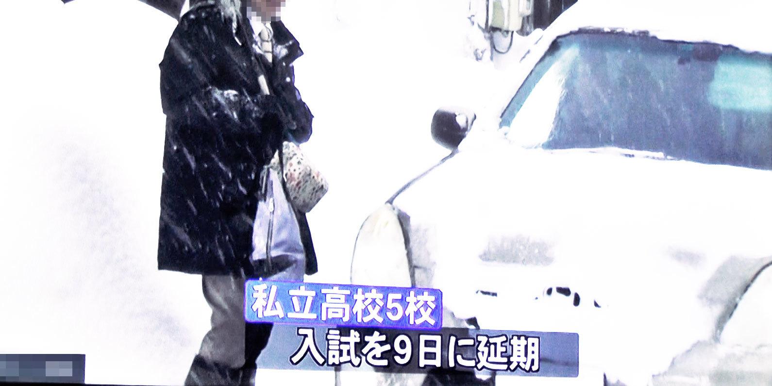 20180226_福井県大雪寒波第3弾(受験延期)6日から9日に2日目受験延期