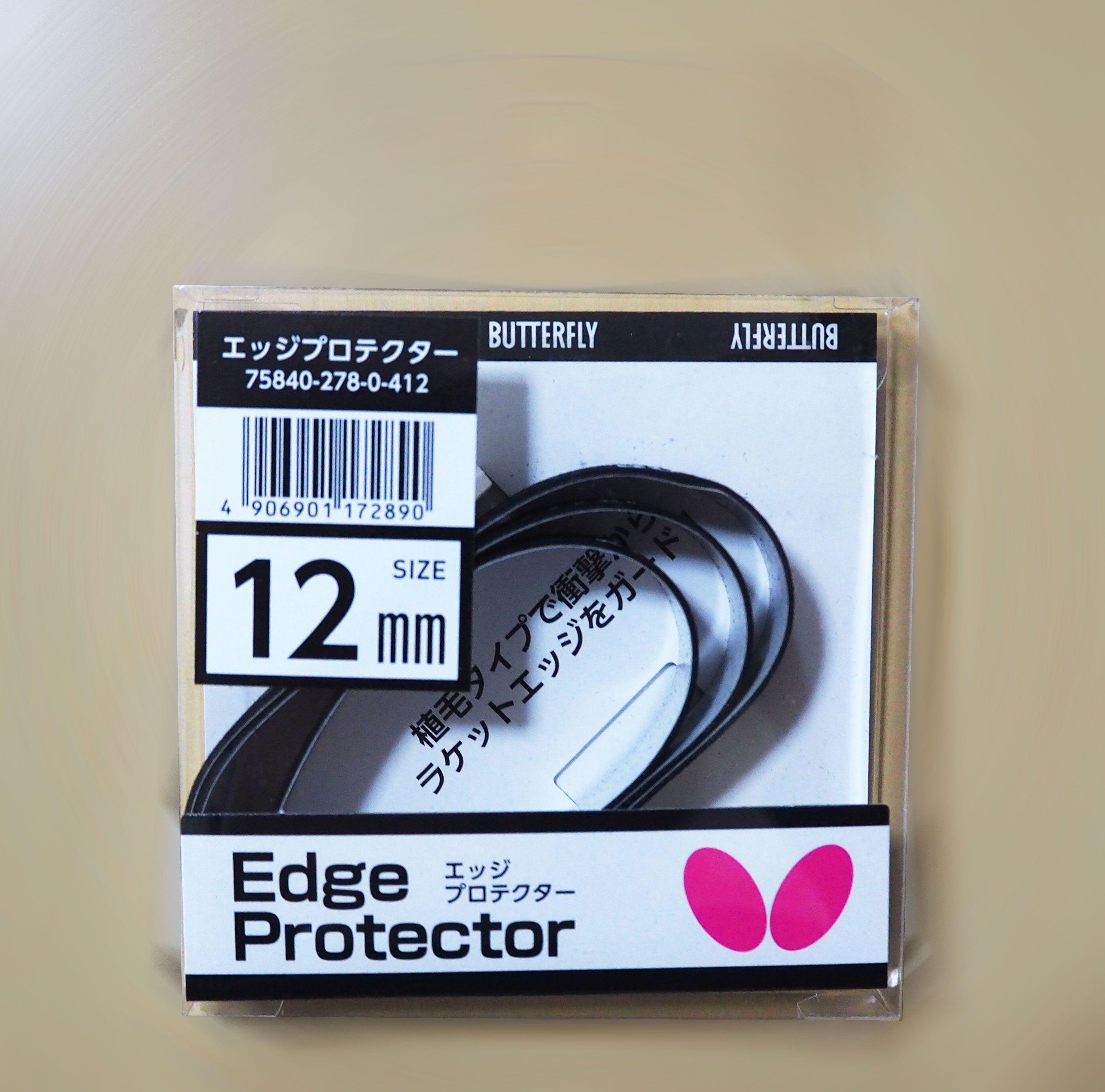 卓球ラケットサイドテープ(バタフライ)単品01