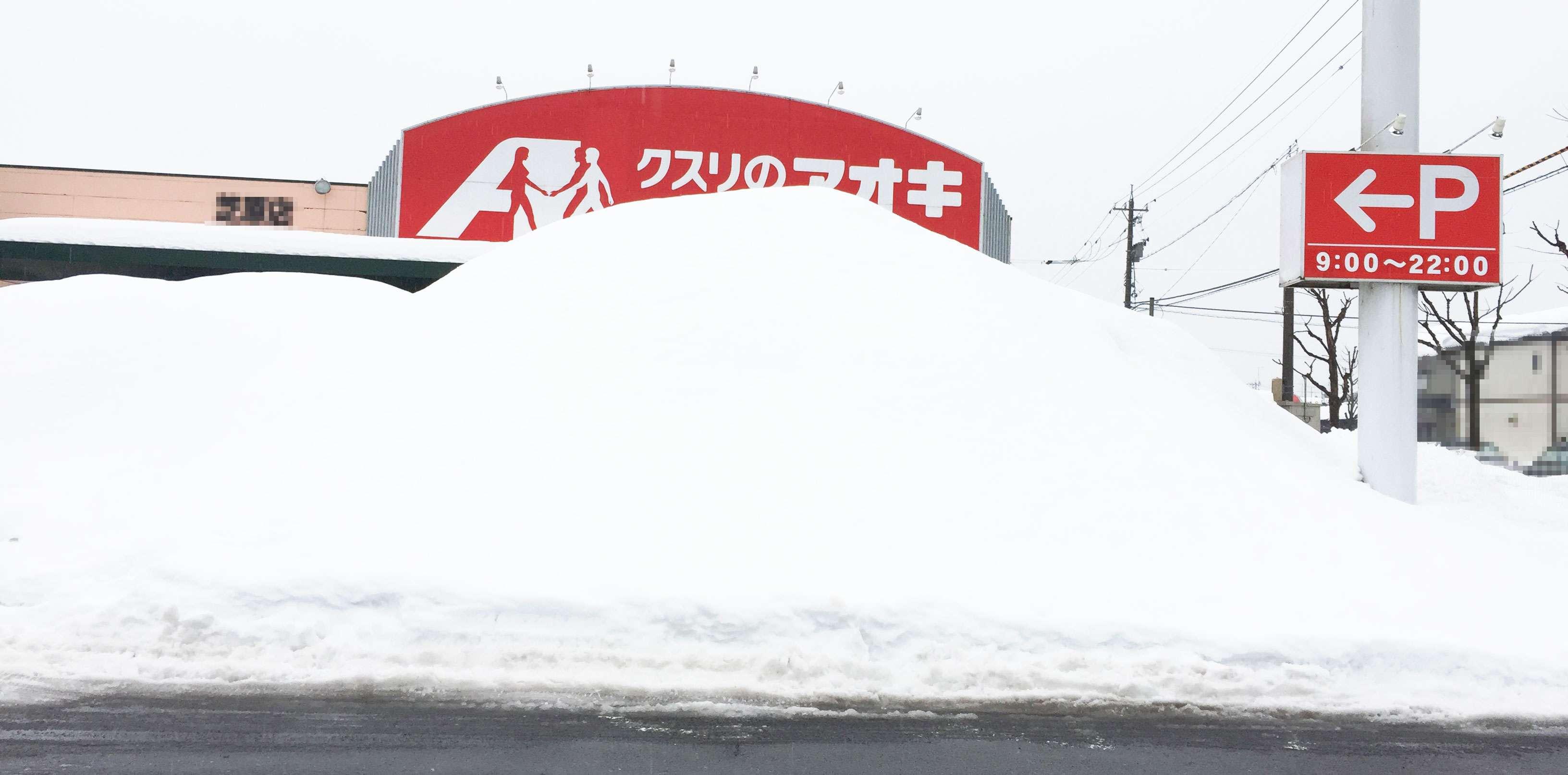 20180210_福井県大雪寒波_02