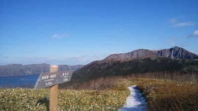摩周岳~第一展望台(ルート展望台)