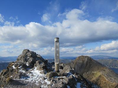 摩周岳山頂(標識)
