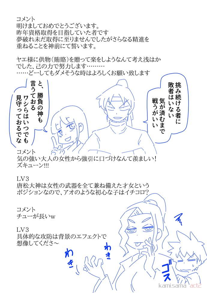 2life7620.jpg