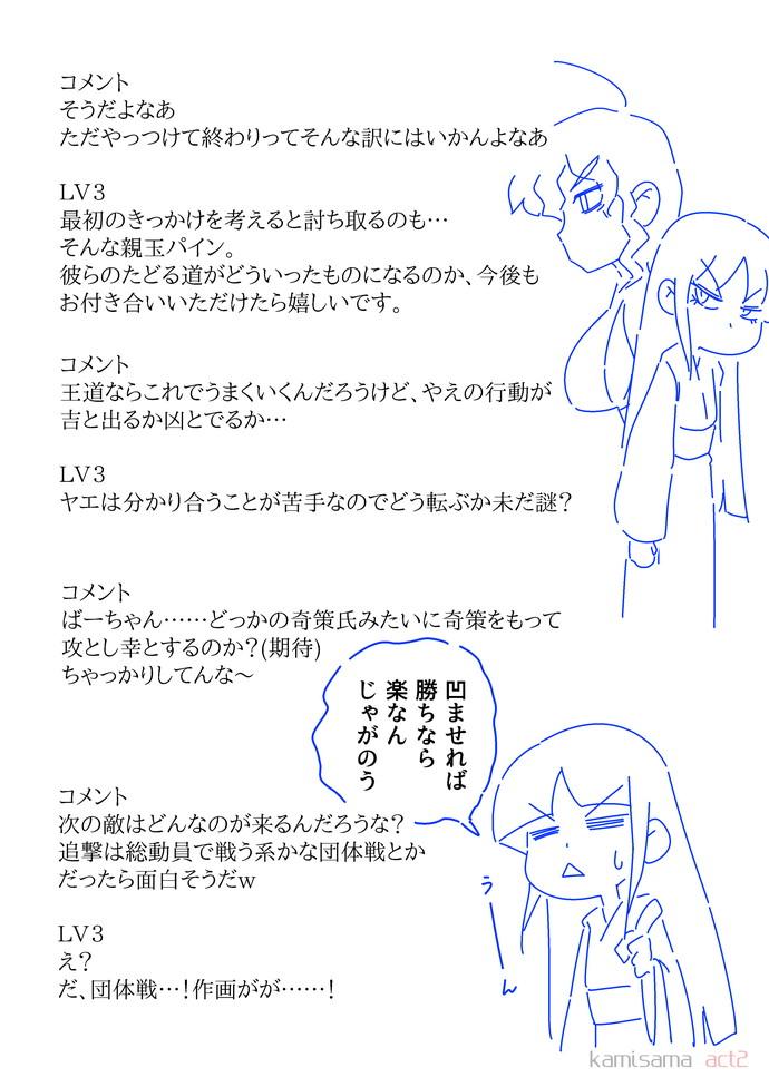 2life7719.jpg