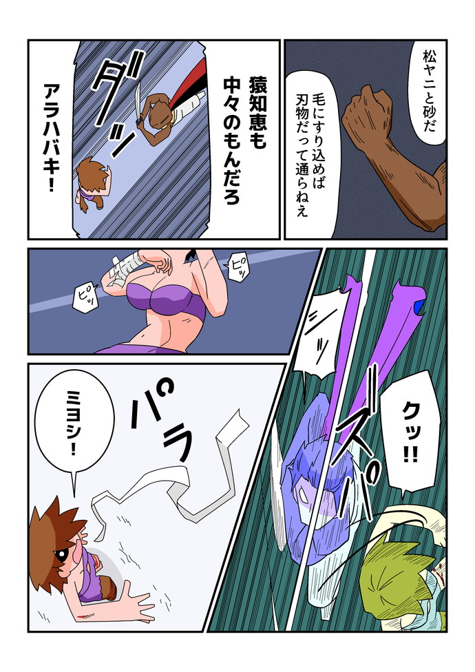 2life7807.jpg