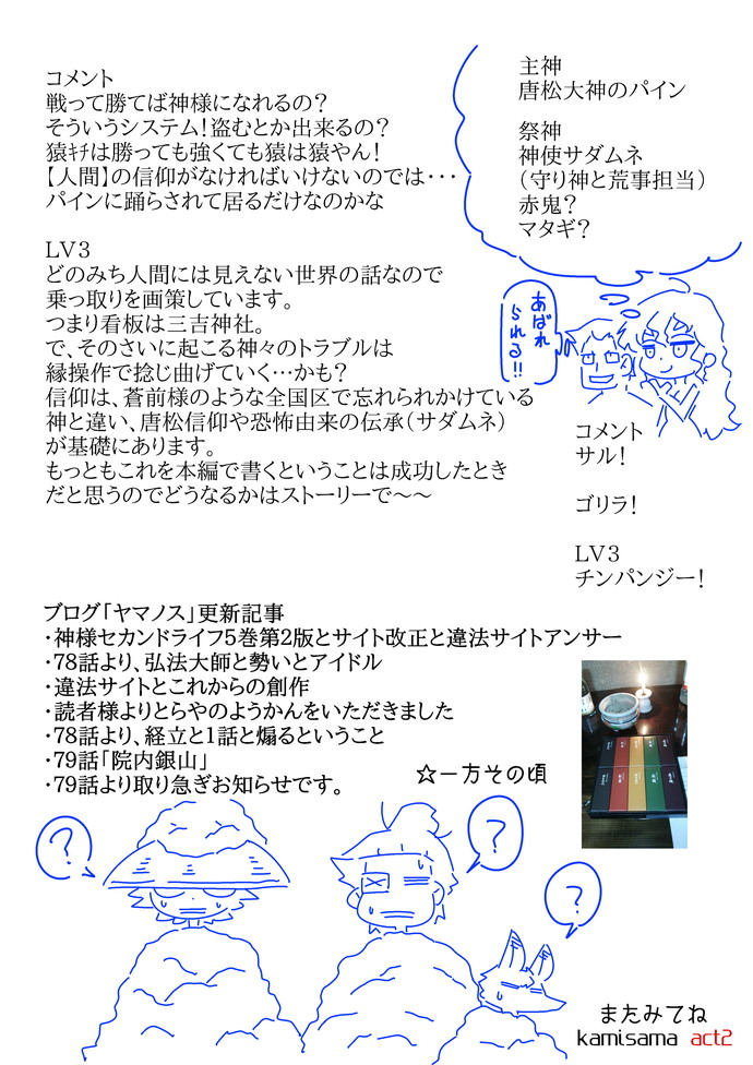 2life7818.jpg