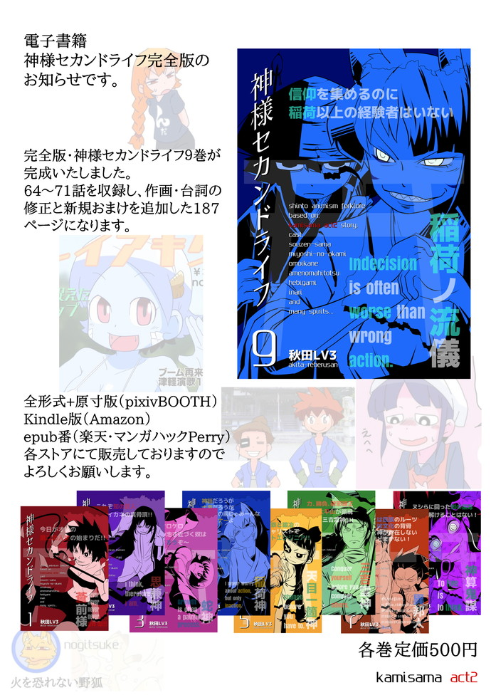 2life9999_2017122922255809b.jpg