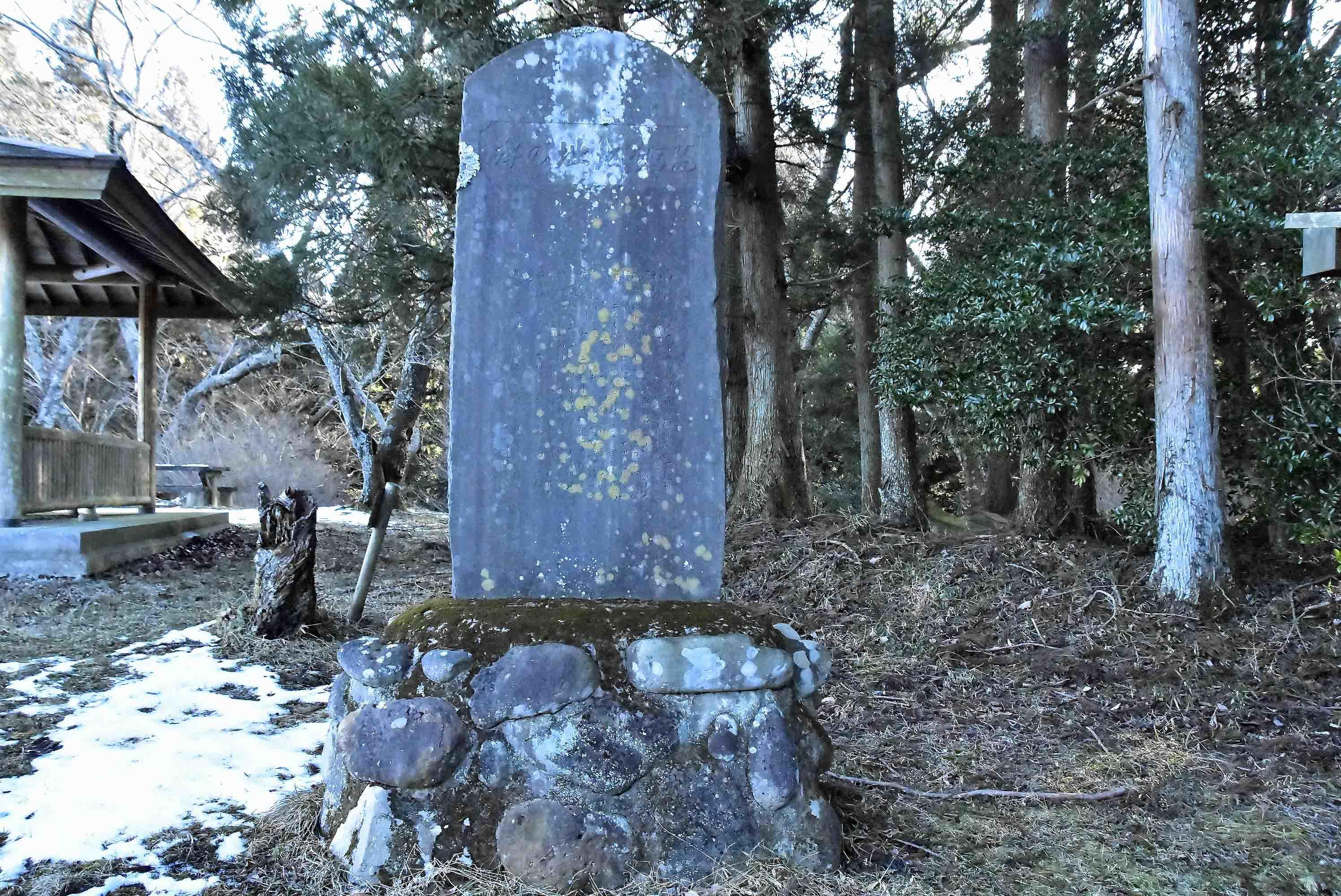 _DSC8368高館城址の碑