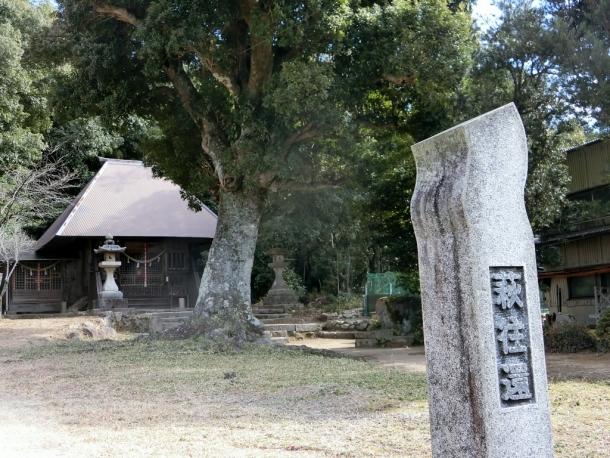 柊神社 (2)