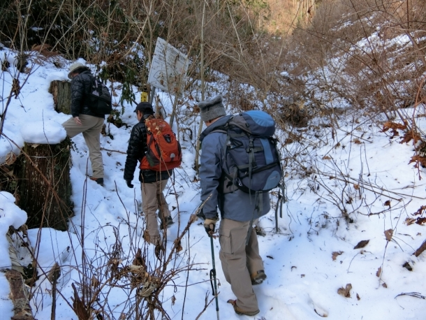 登り (2)
