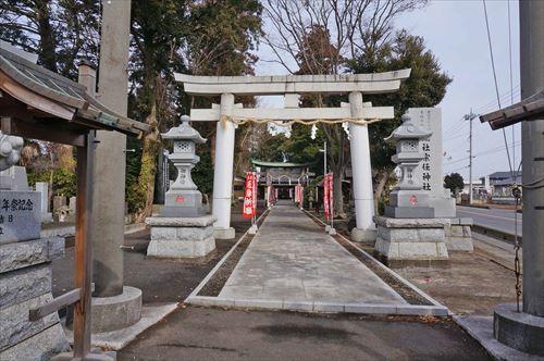 1宗任神社