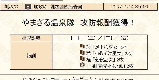 2017y12m19d_135154605.jpg