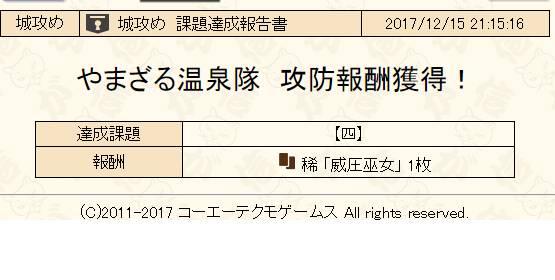 2017y12m19d_135157136.jpg