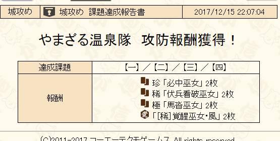 2017y12m19d_135200123.jpg