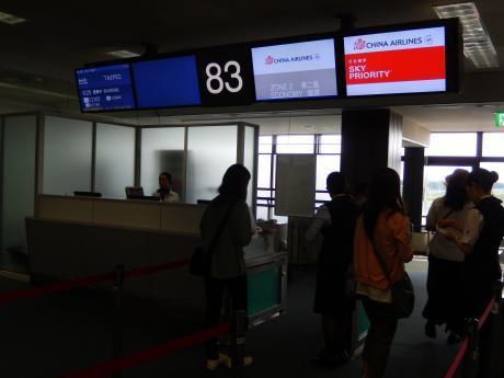 台北2017.7成田空港