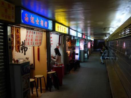 台北2017.7行天宮