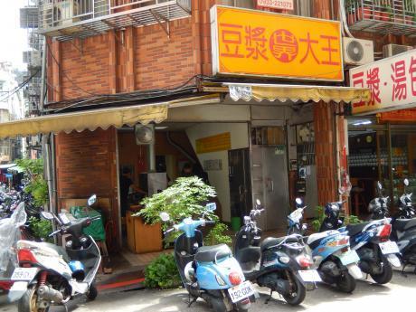 台北2017.7グルメ