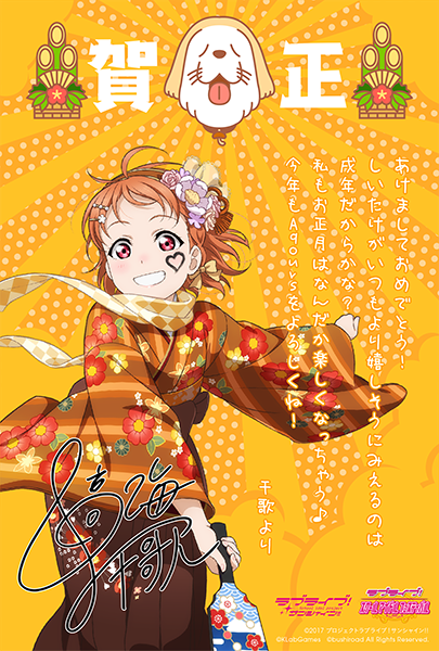 01_chika.png