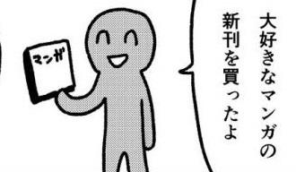 1111_201802112031441ca.jpg