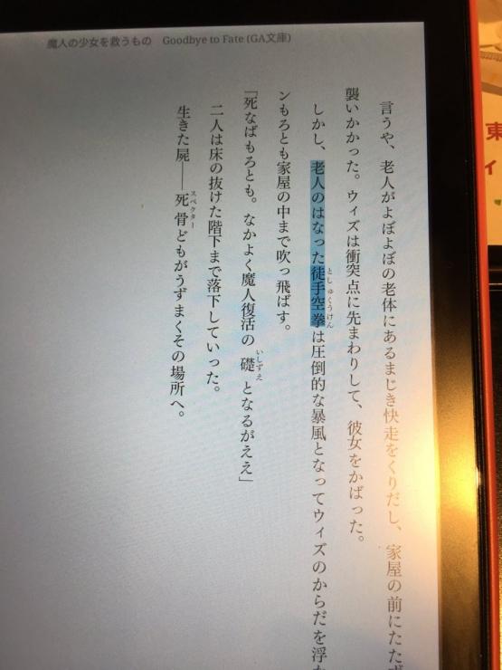 1111_20180219174210ac9.jpg