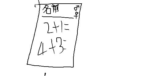 11_20180125142204c0b.png