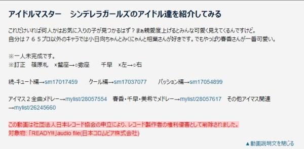 13_20180118183704470.jpg