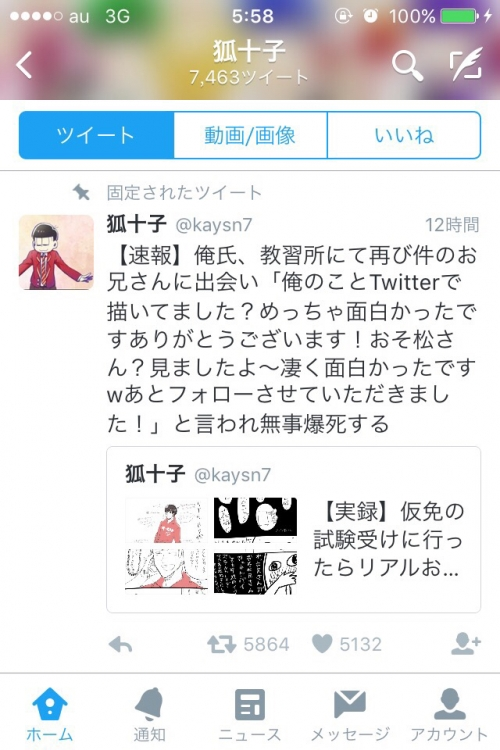 15_201712291146580d9.jpg