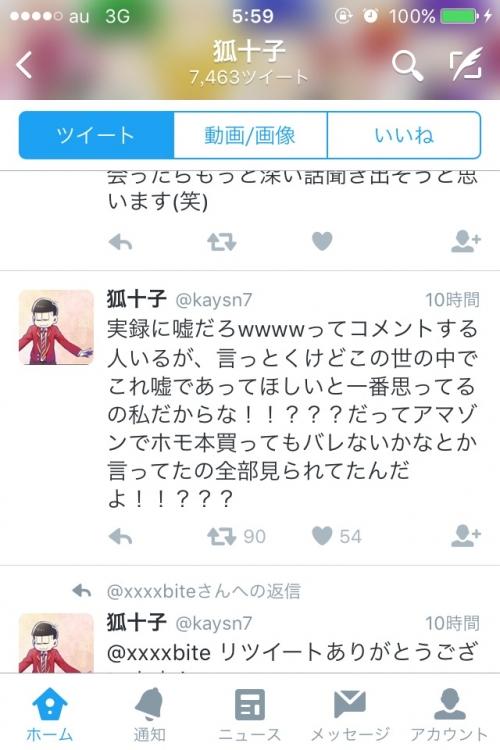 16_20171229114657ec9.jpg